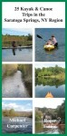 25 Kayak & Canoe Trips in the Saratoga Springs, NY Region